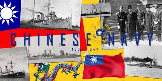 China Flag Ww2 Chinese Navy 1930 45