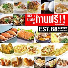 cuisine est narai pizzeria ฉลองเป ดร านใหม est 68 buffet by