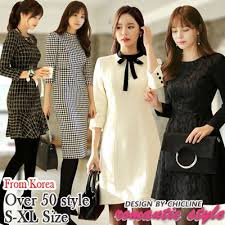 qoo10 chicline s xl size free shipping 2018 korean dress women