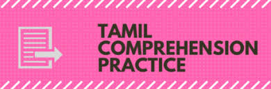 learn u0026 practice tamil from anywhere anytime tamilcube academy