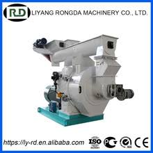 Wood Pellet Machines South Africa by Liyang Rongda Machinery Co Ltd Mechanical Equipment