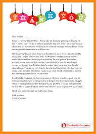 sample thank you letter for teacher appreciation thank you letter