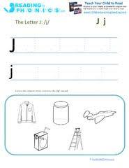 alphabet letter j sound learning the j sound with worksheet