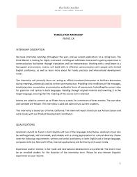 Resume Translator Ucla Int U0027l Idps Uclaintlidps Twitter