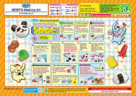 kracie popin cookin bento english instructions back to white