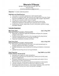 Job Skills Resume by Barista Resume Berathen Com