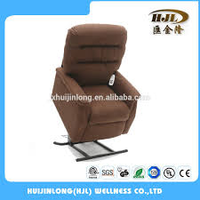 High Quality Armchairs Armchair For Elderly Elderly Care Armchairs High Quality Designer