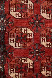 10 X 11 Rug Turkmen Rug Afghanistan 8 U002710 U201d X 11 U00278 U201d 269 X 356 Cm U2013 Material