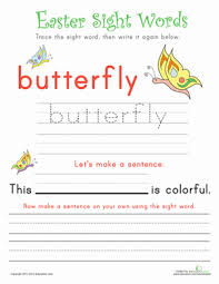 sight words butterfly worksheet education com