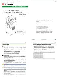 fuji fcr 5000 service manual laser manufactured goods