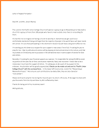 College Withdrawal Letter Template 6 Sample Academic Appeal Letter Appeal Letter 2017