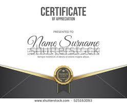vector certificate template stock vector 525163093 shutterstock