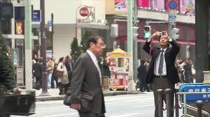 November Tokyo by Tokyo Japan Circa November 2016 Crowds Of People Walking In Tokyo