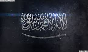 Muslim Flag Flag Of Islam By Amirdjigit On Deviantart