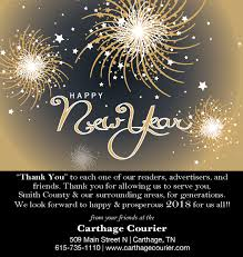 new years in tn happy new year 2018 carthage courier