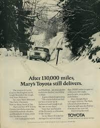 nearest toyota showroom 1972 car ad toyota corona mary u0027s newspaper route in the u2026 flickr