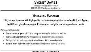 rate my resume how to make my own resume