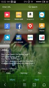 uc browser 10 7 brings card ui more wallpapers and
