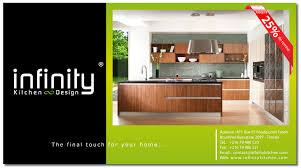 cuisine design tunisie infinity kitchen cuisine encastrable infinie en tunisie anis