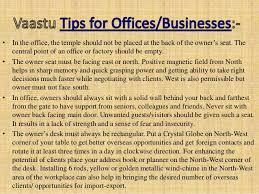 Vastu Shastra For Office Desk Office Vastu Nisartmacka