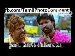 Memes For Fb - 15 all time favorite tamil memes collection low quality youtube