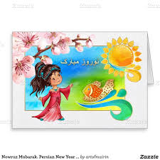 nowruz greeting cards 369 best سلام بهار hello images on