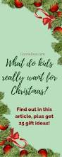 what my kids really need this christmas lessons and learning