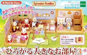 Sho Epoch capsule epoch sylvanian families and similar items