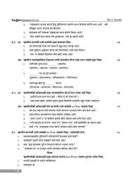 ideas about Essay Writing on Pinterest   Essay Writing Help  Essay Writing Tips and Essay Tips Free Essays and Papers
