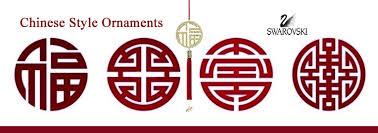 swarovski zodiacs style ornaments