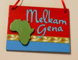 12 on etsy melkam gena means merry in amharic
