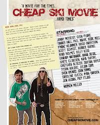 cheap ski movie contest photo 24605 powder magazine