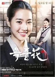 dramafire flower in prison watch the flower in prison 2016 episode 2 engsub f8