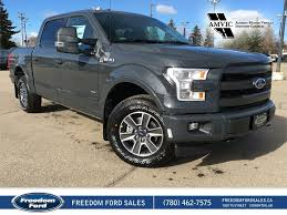 ford truck 2017 new 2017 ford f 150 4 door pickup in edmonton ab 17lt0897