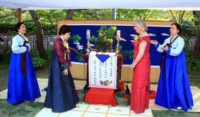 wedding wishes in korean korean traditional wedding program wen angela 11 may 2013