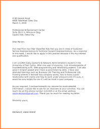 College Recommendation Letter Thank You Note Sle College Recommendation Letter