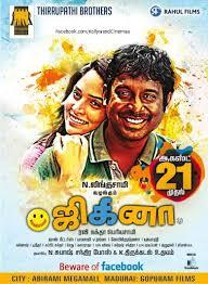 vanna jigina movie review