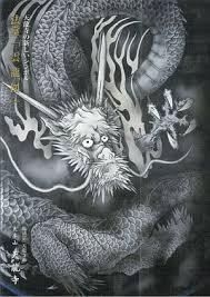 dragons dragon art dragon lore japan buddhism