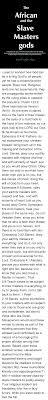Council Of Nicea 325 Ad Doc 25 Best Memes About Plagiariser Plagiariser Memes