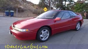 1992 subaru svx interior 93 subaru svx ls l alcyone 1 owner 3 3l f6 flat six coupe sports