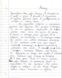 Argumentative Essay On Abortion Examples Argumentative Essay Structure For Kids