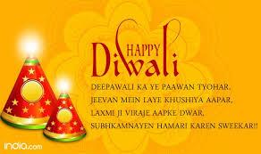 diwali 2015 greeting cards best deepavali greetings to wish happy