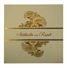 Wedding Invitations Inserts Wedding Invitation In Rangoli Design With Multi Color Inserts