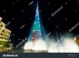 Colors Of Uae Flag Dec 03 Dubai Uae Burj Khalifa Stock Photo 397748593 Shutterstock