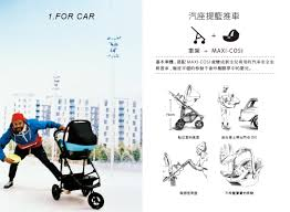 si鑒e auto maxi cosi pchome 商店街 docky pet 逗奇寵物創意生活館 airbuggy coco