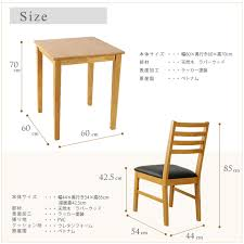 normal dining table height kagumaru rakuten global market size normal as for the wooden