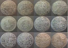 Ottoman Silver Coins by Some Ottoman Zolotas Mavi Boncuk