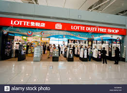 lotte duty free store grand incheon international airport icn