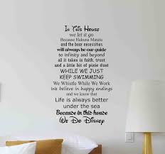 stickers citations chambre dans cette maison nous faisons disney wall sticker citation