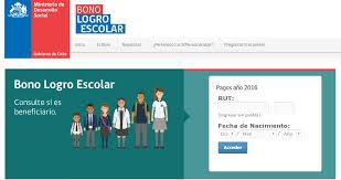 bono marzo chile 2016 aún no sabes revisa si te corresponde el bono logro escolar 2016
